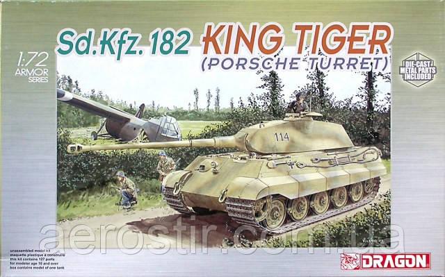 Sd.Kfz.182 KING TIGER [Porsche turret] 1/72 DRAGON 7231