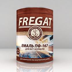 """Емаль ПФ-167 """"FREGAT"""""""