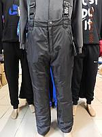 Горнолыжные брюки TODFFC