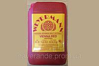 Солодовый экстракт неохмеленный Weyermann Vienna Red (Венское красное)