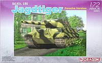 Sd.Kfz.186 Jagdtiger [Porsche Version] 1/72 DRAGON 7250