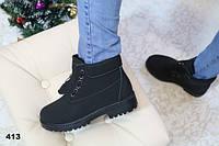 Ботинки женские зимние на низком ходу