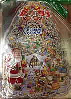 """Новогодняя открытка-плакат """"Елка"""" 50*35"""