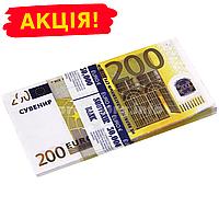 """Сувенирные деньги """"200€ сувенирный"""" пачка 80 купюр"""