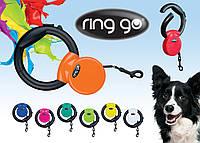 Рулетка для собак Ring Go Vitakraft Витакрафт бирюза 5м/25 кг