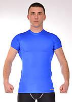 Мужская спортивная футболка компрессионная BERSERK тренировочная MARTIAL FIT blue