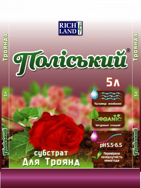 Субстрат для роз Полесский 5л