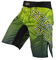 Шорты для  MMA BERSERK  VIPER green, фото 1