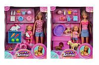 Куклы Simba Кукла Штеффи и Еви с животными (5732156)