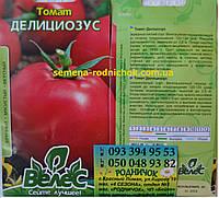 Томат Делициозус высокорослый среднеспелый томат с красно вишневыми округлыми плодами
