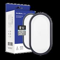Светодиодный светильник для ЖКХ GLOBAL HPL 8W 5000K ОВАЛ (1-HPL-002-E)