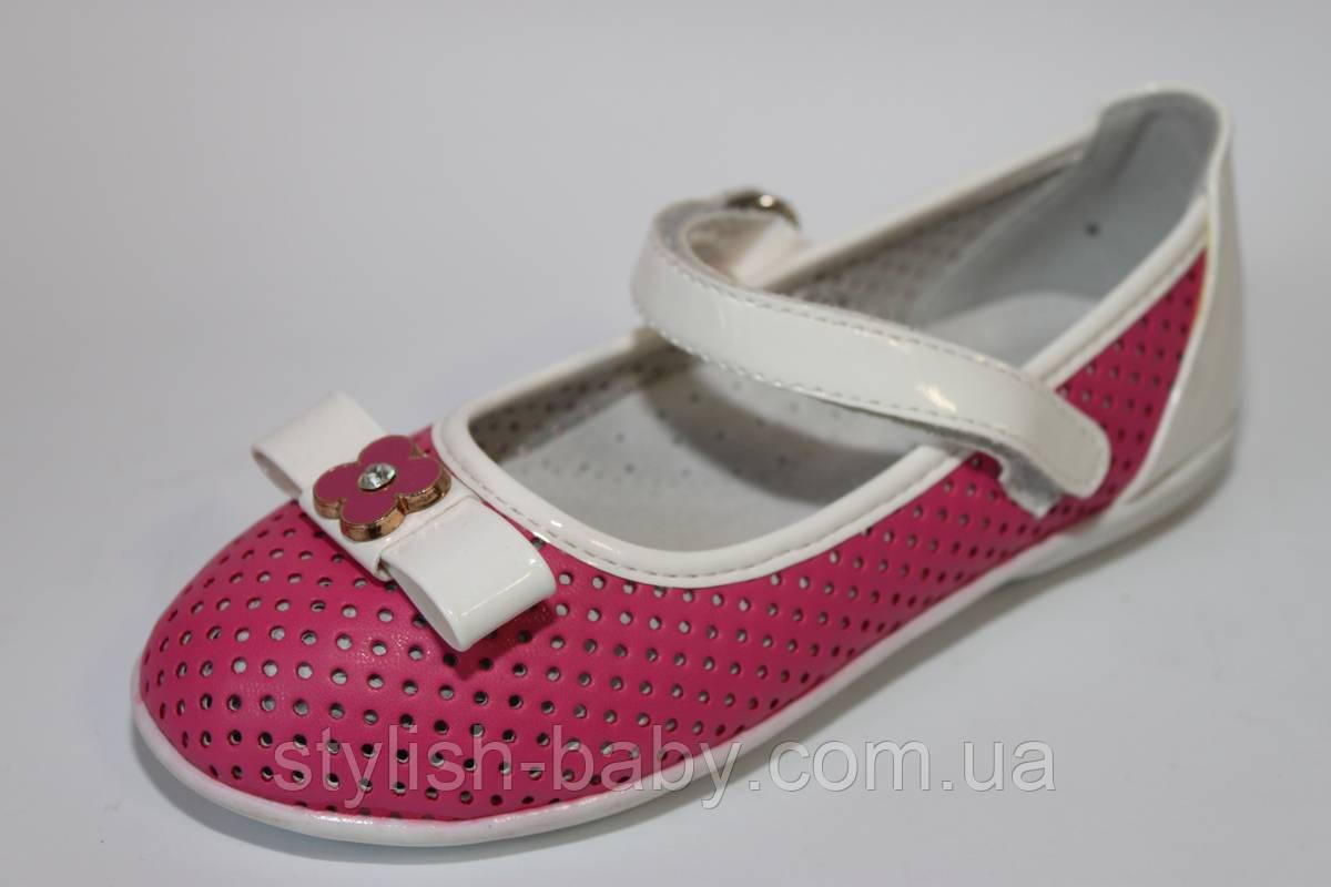 Детские туфли ТМ.GFB (Канарейка) для девочек (разм. с 26 по 31)