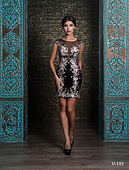 Вечернее, выпускное платье V-103