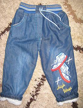 Теплые джинсы для мальчика на махре
