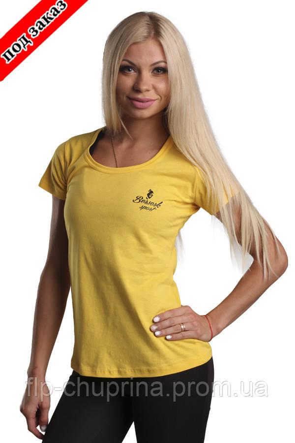 Футболка CLASSIC woman yellow, фото 1