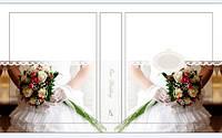 Фотоальбом UFO 10x15x200 PP-46200  Merry Wedding