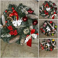 """Новогоднее украшение - венок (на двери),""""Праздничный хоровод"""" 195/175,  35-40 см"""