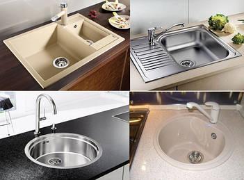Мийки кухонні