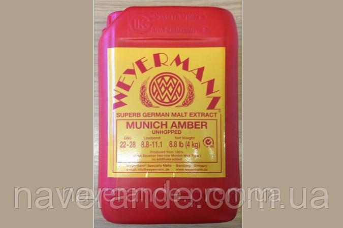 Неохмеленный солодовый экстракт Weyrmann Munich Amber (Мюнхенский ятарный, амбер)