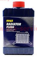 Очиститель системы охлаждения двигателя RADIATOR FLUSH, 325ml