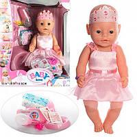Кукла-Пупс Baby Born Care