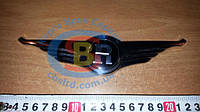 Эмблема передняя NEW 210*52mm (Bentley) B21-3921501 Hawtai B21 (лицензия)