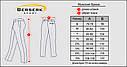 Мужские брюки PANTS FOR REFEREE man, фото 10