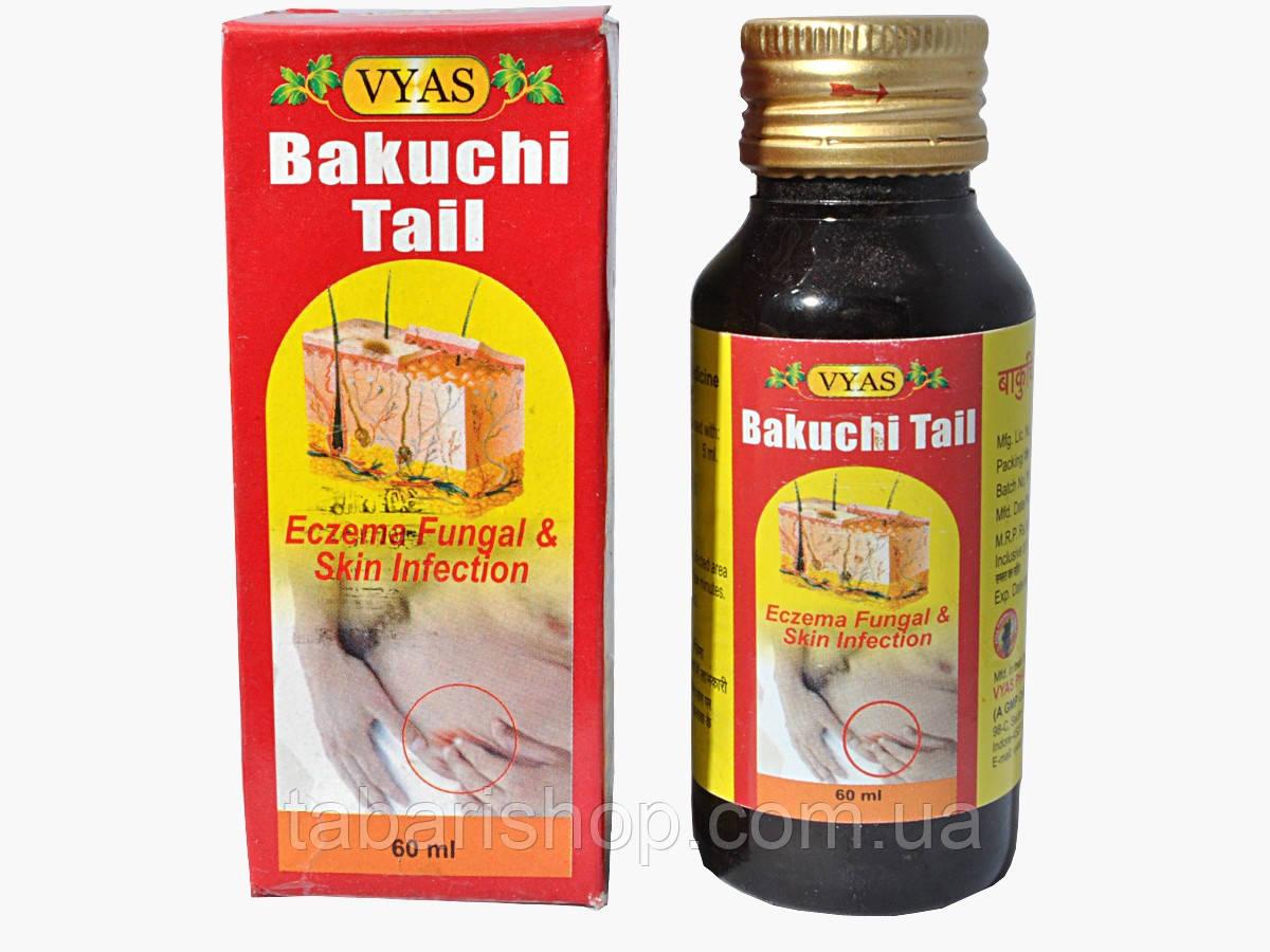 Бакучи таил, Bakuchi Tail Vyas, 60 мл