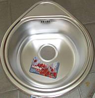 Мойка кухонная HAIBA капля 44*50 polish, толщина 0,8 мм+сифон ф110, фото 1