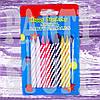 Свечки для торта витые 8 шт
