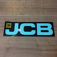 Логотип JCB 740x230