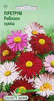"""Семена цветов Ромашка (Пиретрум) Робинзон смесь, многолетнее 0,1 г, """"Елітсортнасіння"""", Украина"""