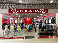 Магазин РОЛАДА
