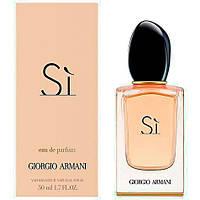 Si - Giorgio Armani ( парфюмированная вода женская 60 мл ) F19