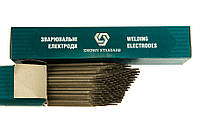Электроды сварочные ЦУ-5 Энергетический Стандарт