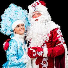 Карнавальные костюмы и аксессуары