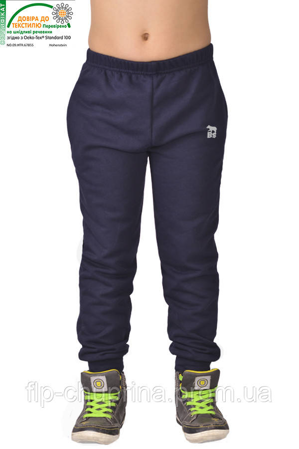 Штаны PREMIUM KID dark blue