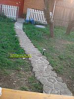 """Садовая тропинка к дому, будет быстро сделана, если у Вас есть форма """"Садовая дорожка"""""""