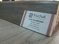 Плинтус деревянный (шпон) Kluchuk Модерн Дуб полярный 80х18х2400 мм.