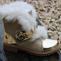 Стильные золотистые ботинки для девочки