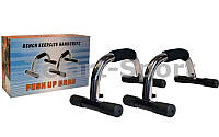 Упоры для отжиманий (2шт) FI-3972 PUSH-UP BAR