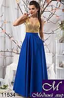 Пышное вечернее платье в пол (р. S, M, L) арт. 11534