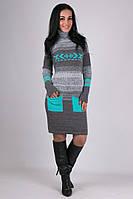 Вязаное платье Мулине  серый +мята 42-48