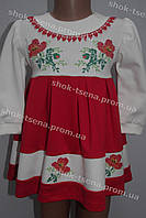 Вышитое детское платье для девочки бело-красное
