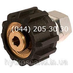 Спеціальний адаптер для миття під високим тиском, 7072