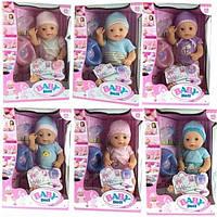 Пупс Baby Born YL1710ABD 42см