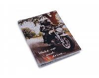 Обложки на права Bike documents