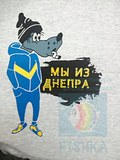 Печать на футболках 15