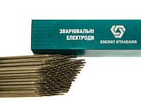 Электроды сварочные ТМЛ-5 Энергетический Стандарт