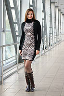 Вязаное платье Ольга черный+бежевый 42-48